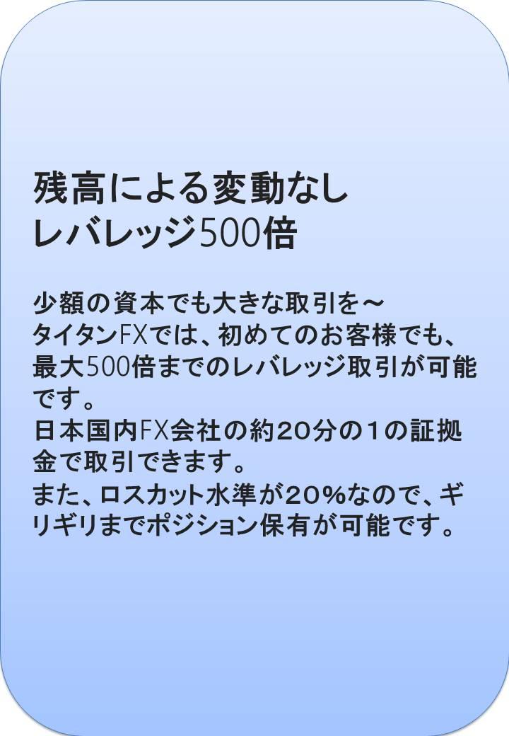 f:id:kisamashiketa:20200303205129j:plain