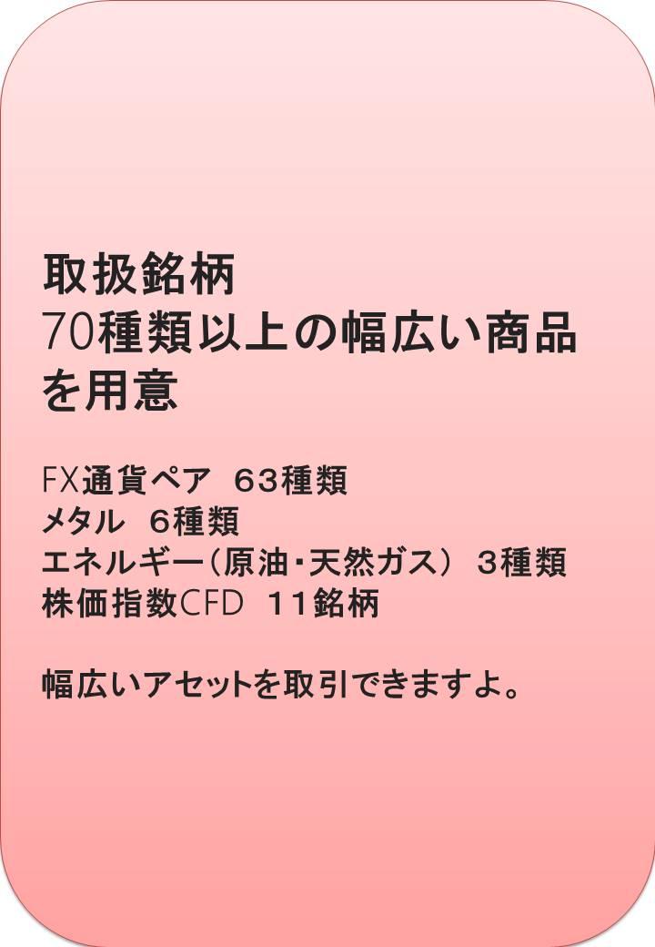 f:id:kisamashiketa:20200303205141j:plain