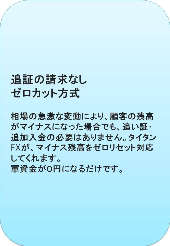 f:id:kisamashiketa:20200303205233j:plain