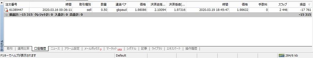 f:id:kisamashiketa:20200321135213j:plain