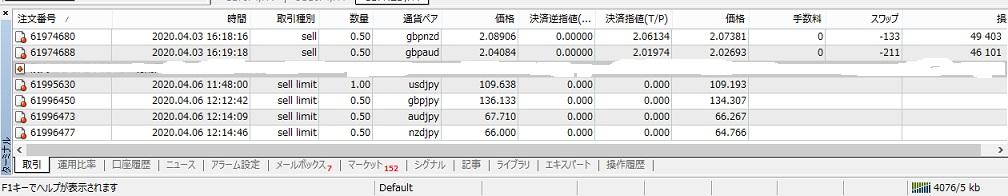 f:id:kisamashiketa:20200406190859j:plain
