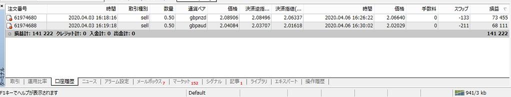 f:id:kisamashiketa:20200407200607j:plain