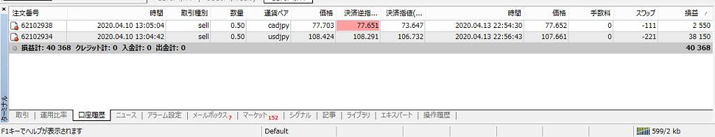 f:id:kisamashiketa:20200414184802j:plain
