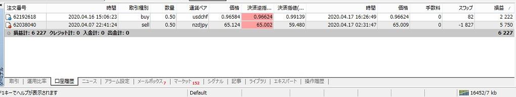 f:id:kisamashiketa:20200418115047j:plain