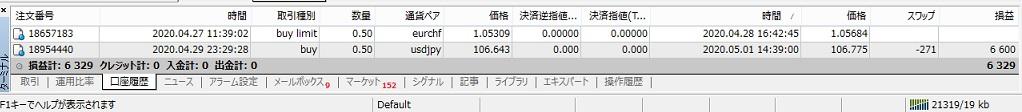 f:id:kisamashiketa:20200502182320j:plain