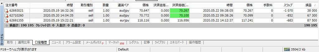 f:id:kisamashiketa:20200522205113j:plain