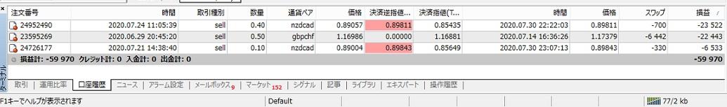 f:id:kisamashiketa:20200802113020j:plain