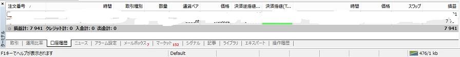 f:id:kisamashiketa:20200922173527j:plain