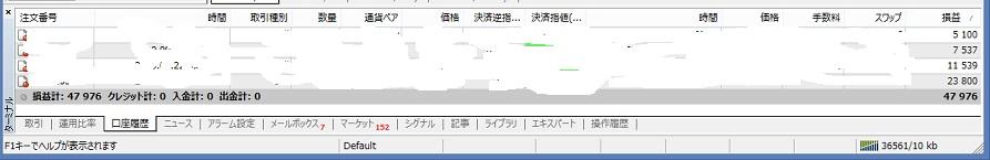 f:id:kisamashiketa:20200922225619j:plain