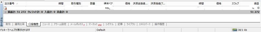 f:id:kisamashiketa:20200923184740j:plain