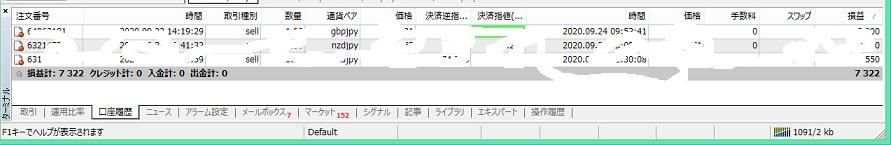 f:id:kisamashiketa:20200924201259j:plain