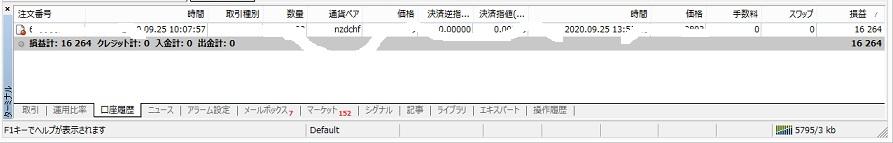 f:id:kisamashiketa:20200926115317j:plain