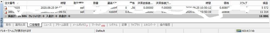 f:id:kisamashiketa:20200926115335j:plain