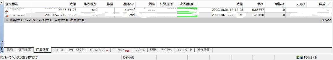 f:id:kisamashiketa:20201101182748j:plain