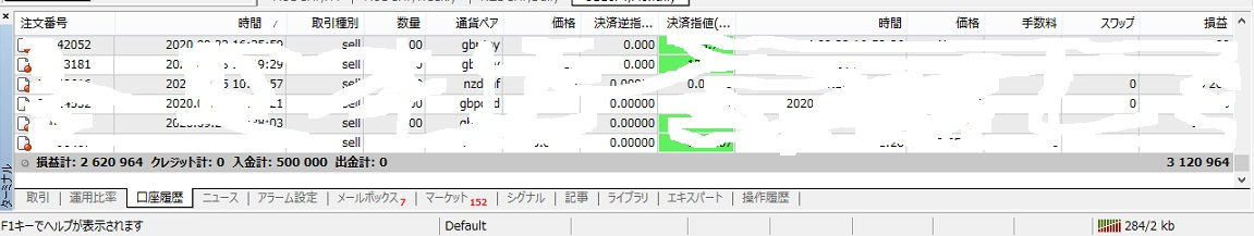 f:id:kisamashiketa:20201230190055j:plain