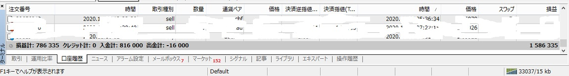 f:id:kisamashiketa:20201230190122j:plain