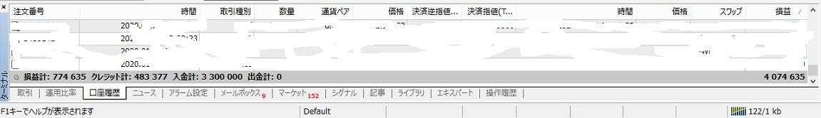 f:id:kisamashiketa:20201230190141j:plain
