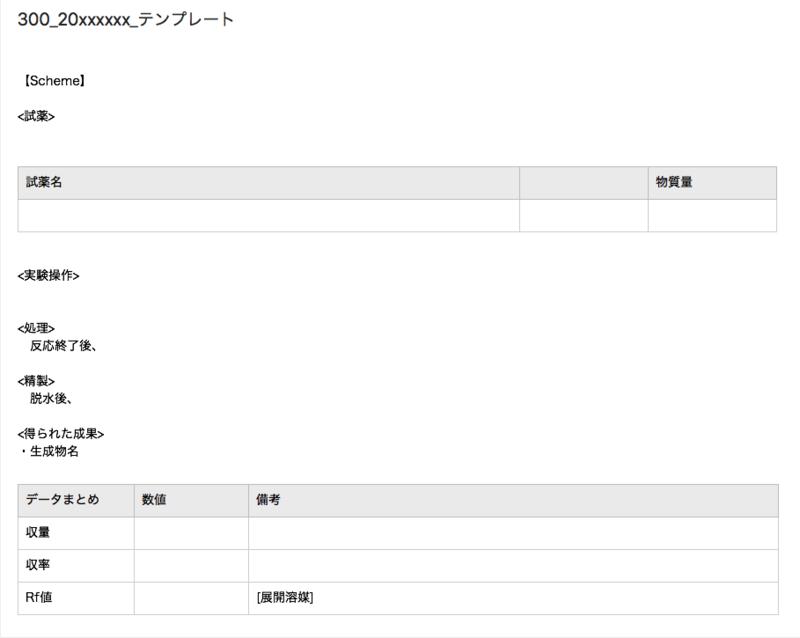 f:id:kisamisu:20200803041340p:plain
