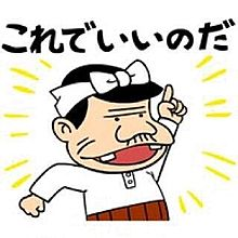 f:id:kisamisu:20200804152531j:plain