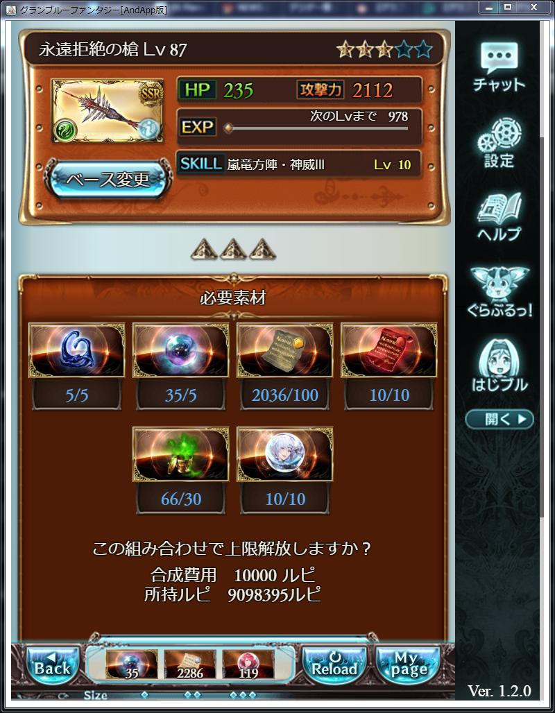 f:id:kisamoko:20190411231126p:plain