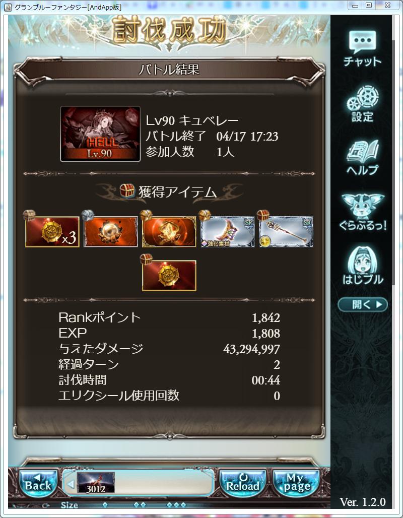 f:id:kisamoko:20190417223151p:plain