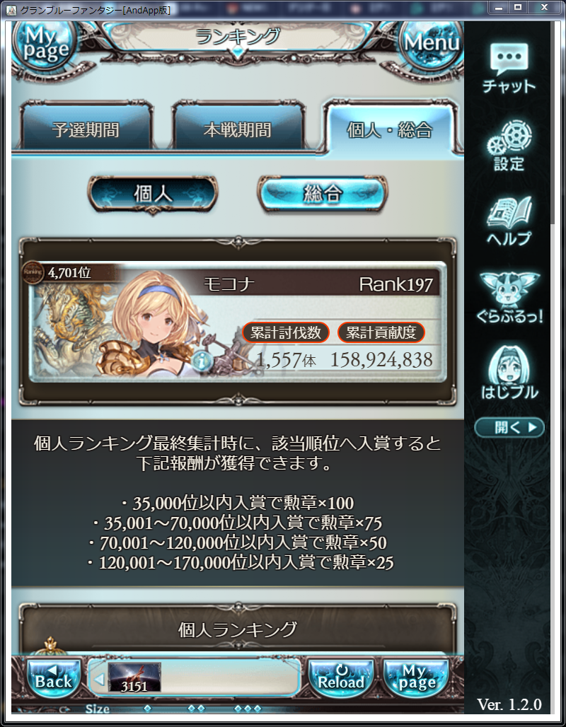 f:id:kisamoko:20190418231450p:plain