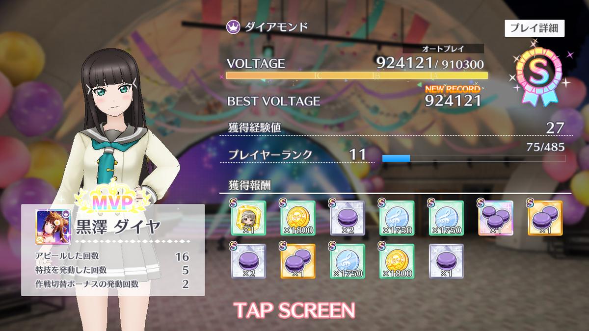 f:id:kisamoko:20191014224338p:plain
