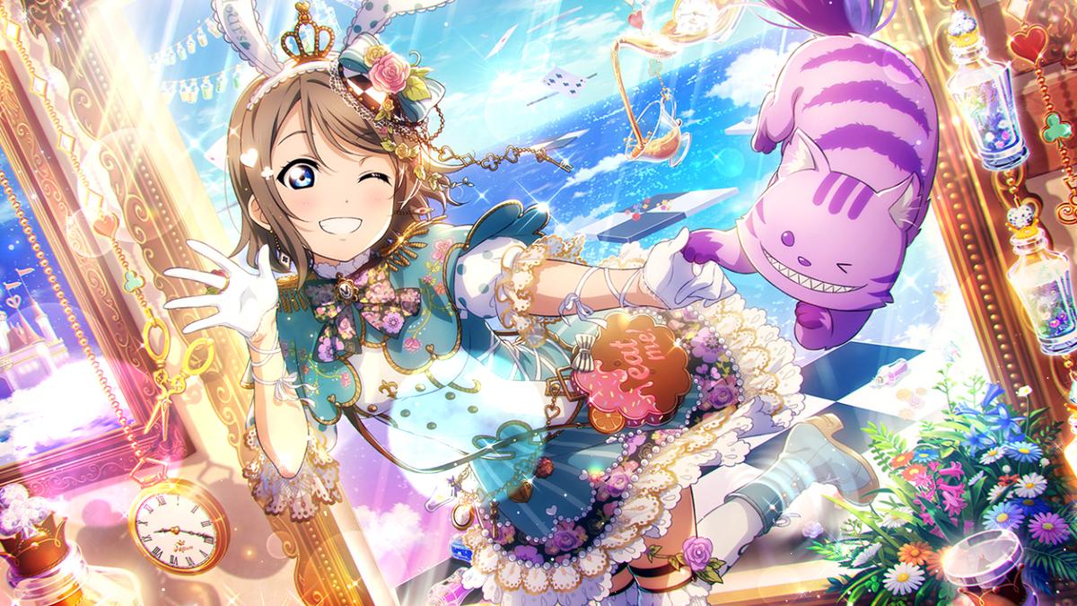 f:id:kisamoko:20191014224541p:plain