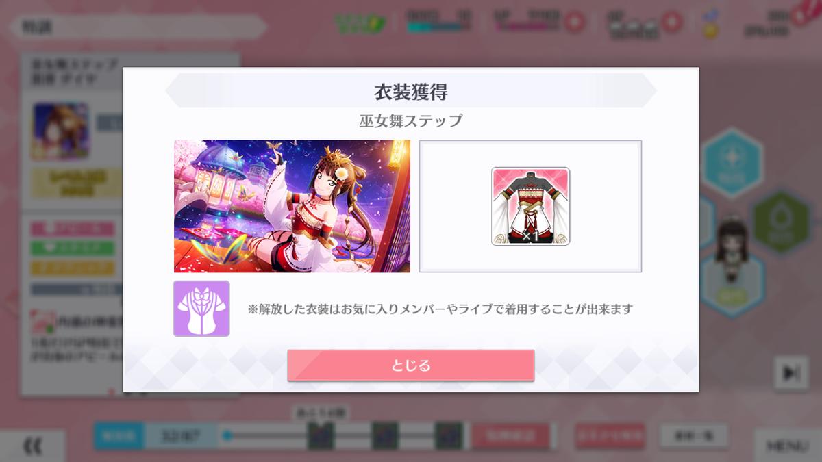 f:id:kisamoko:20191014224617p:plain