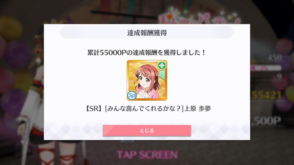f:id:kisamoko:20191014225004p:plain