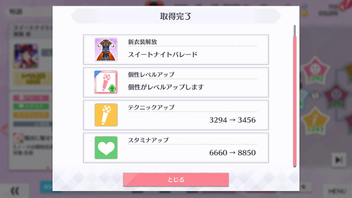 f:id:kisamoko:20191014225718p:plain