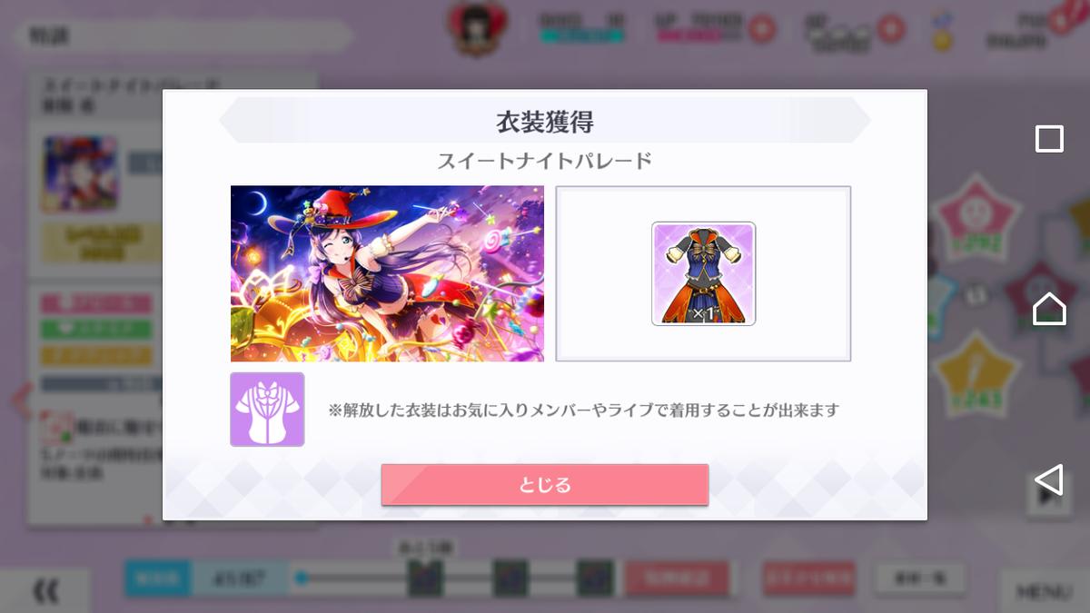 f:id:kisamoko:20191014225927p:plain