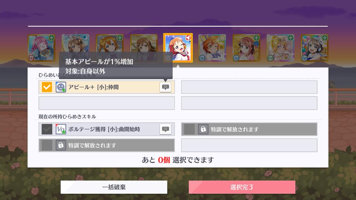 f:id:kisamoko:20191014230041p:plain