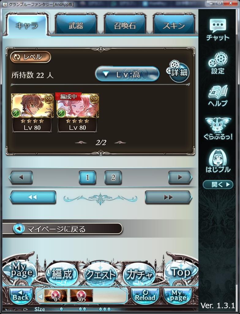 f:id:kisamoko:20191015233025p:plain