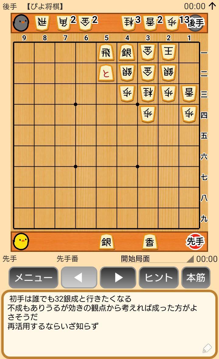 f:id:kisamoko:20191025172745j:plain
