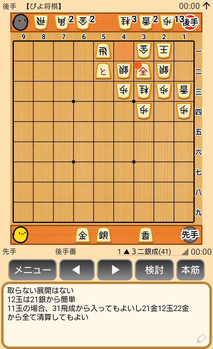 f:id:kisamoko:20191025173042j:plain