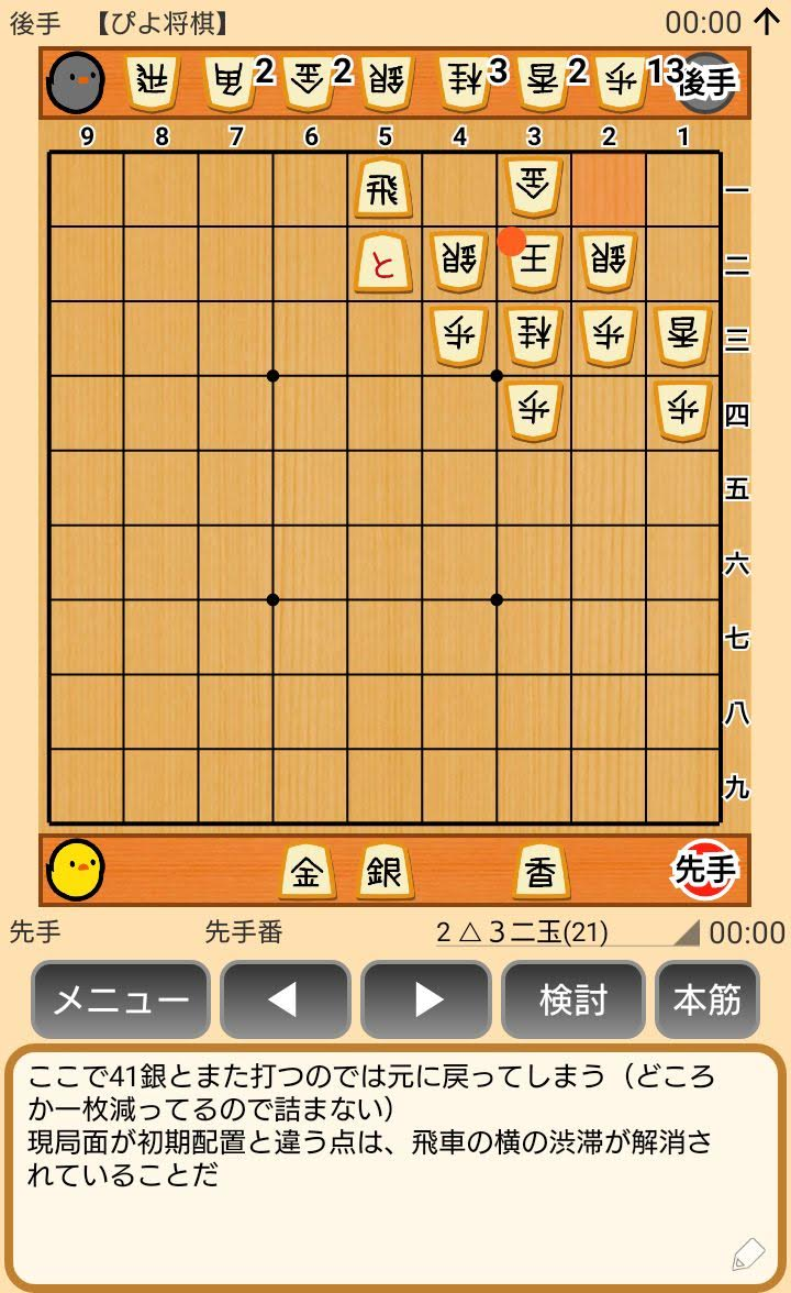 f:id:kisamoko:20191025173201j:plain