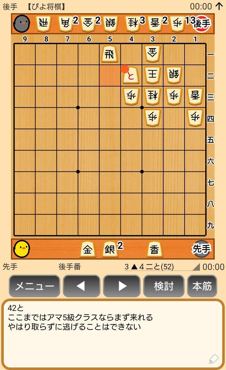 f:id:kisamoko:20191025173430j:plain