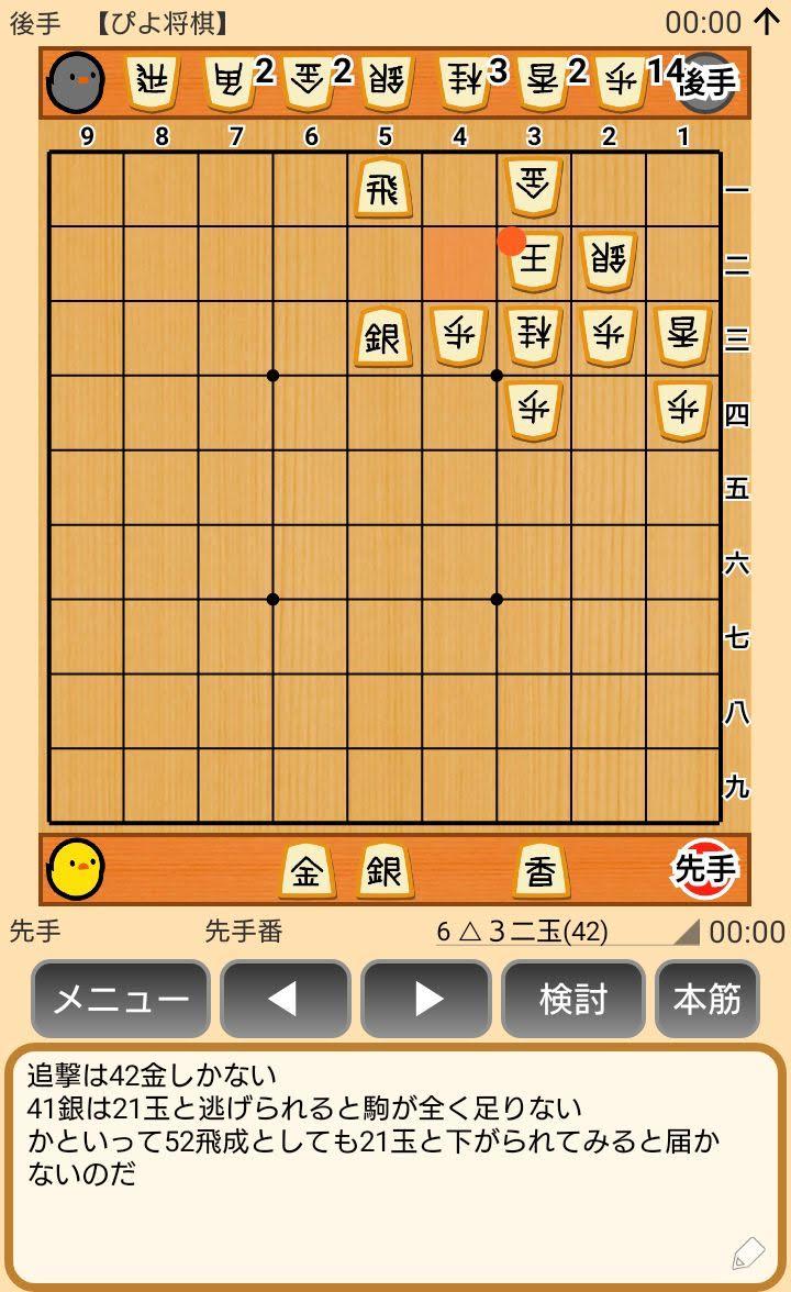 f:id:kisamoko:20191025173748j:plain