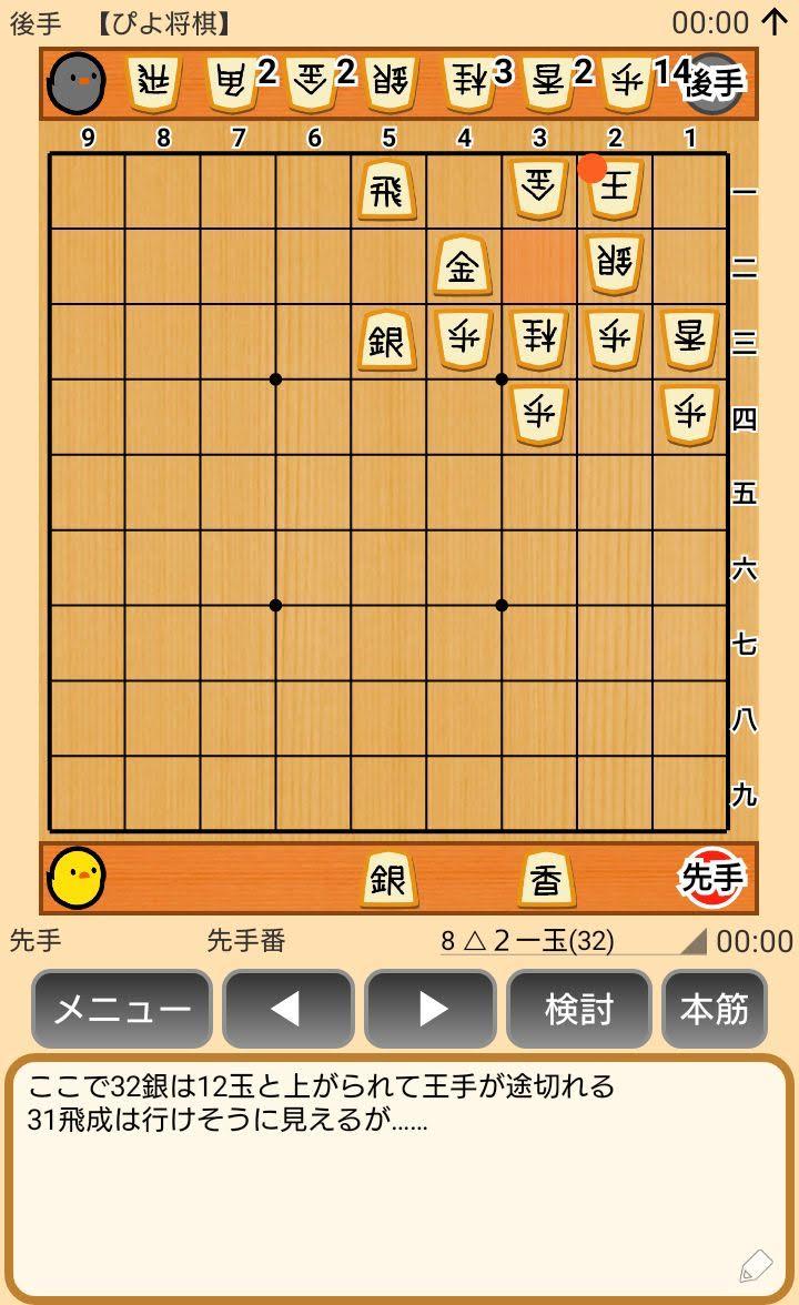 f:id:kisamoko:20191025173838j:plain