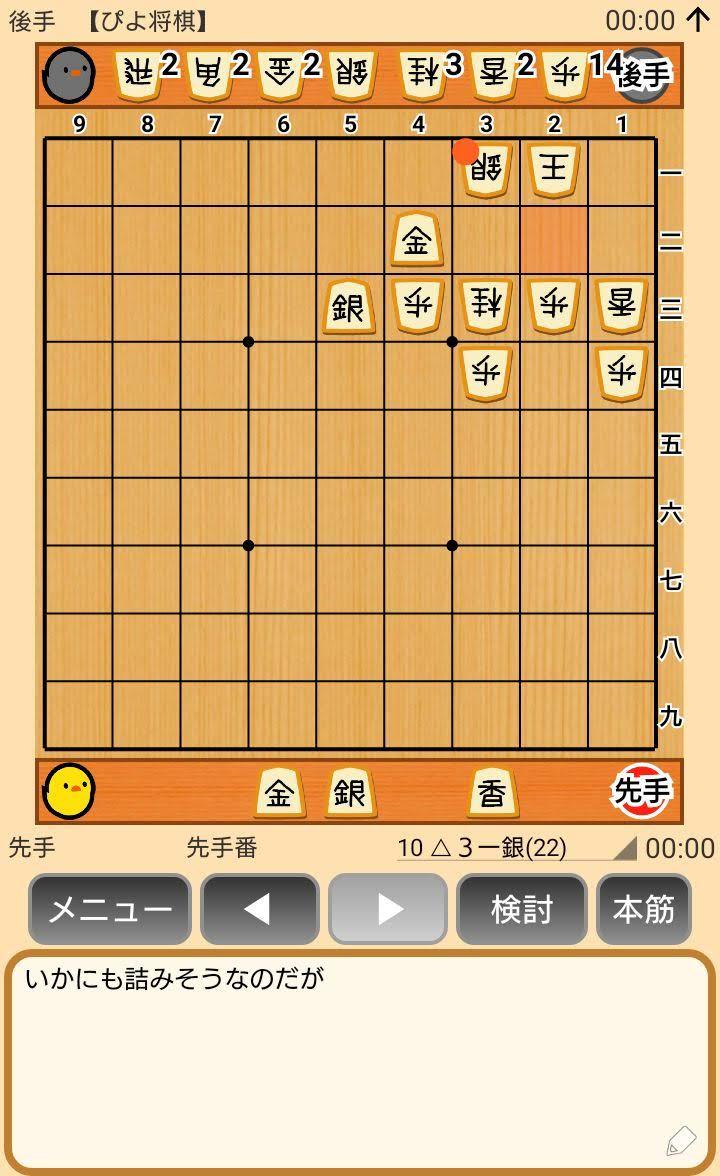 f:id:kisamoko:20191025173934j:plain