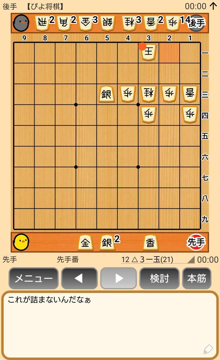 f:id:kisamoko:20191025174027j:plain