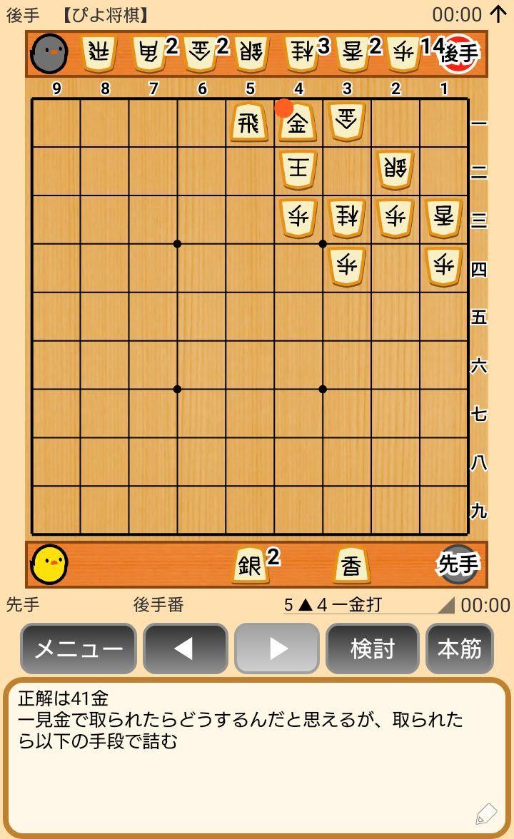f:id:kisamoko:20191025174516j:plain