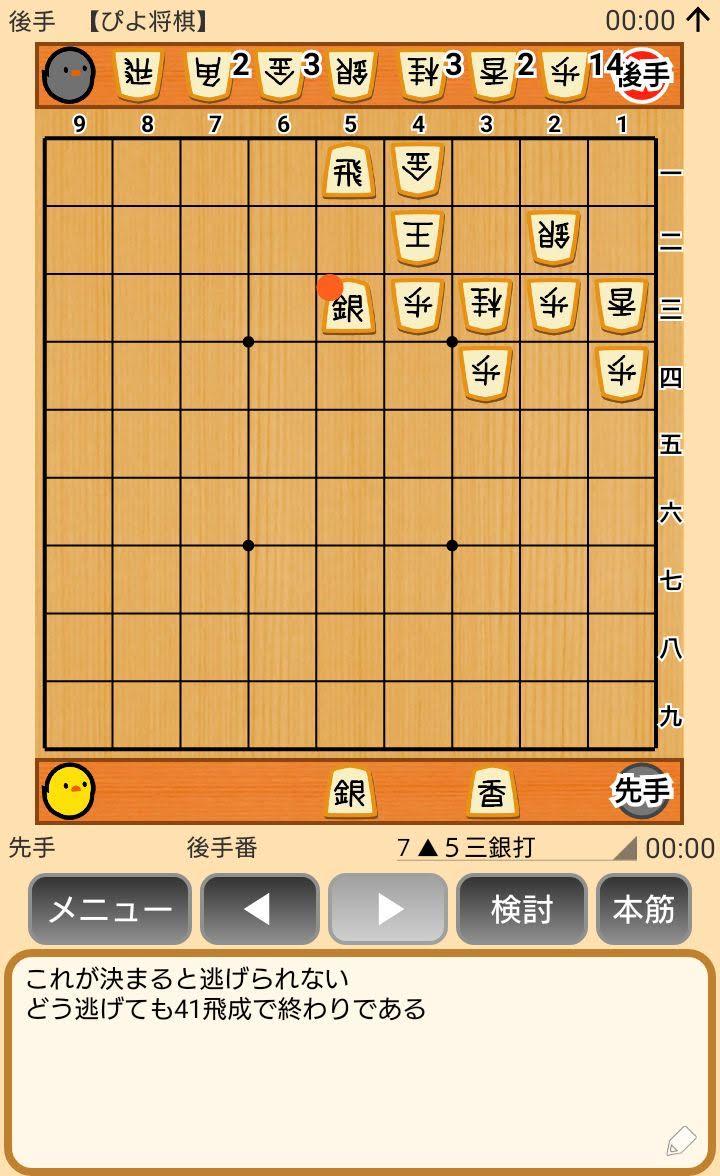 f:id:kisamoko:20191025174549j:plain