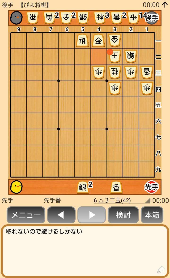 f:id:kisamoko:20191025174649j:plain
