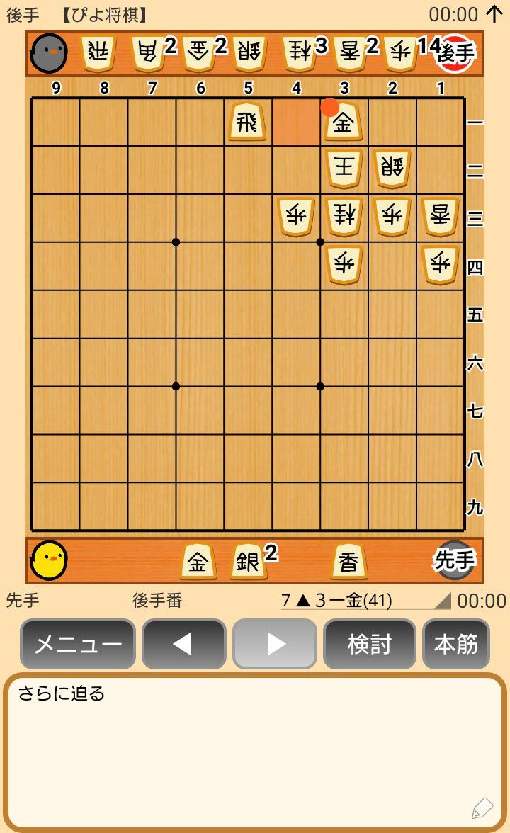f:id:kisamoko:20191025174712j:plain
