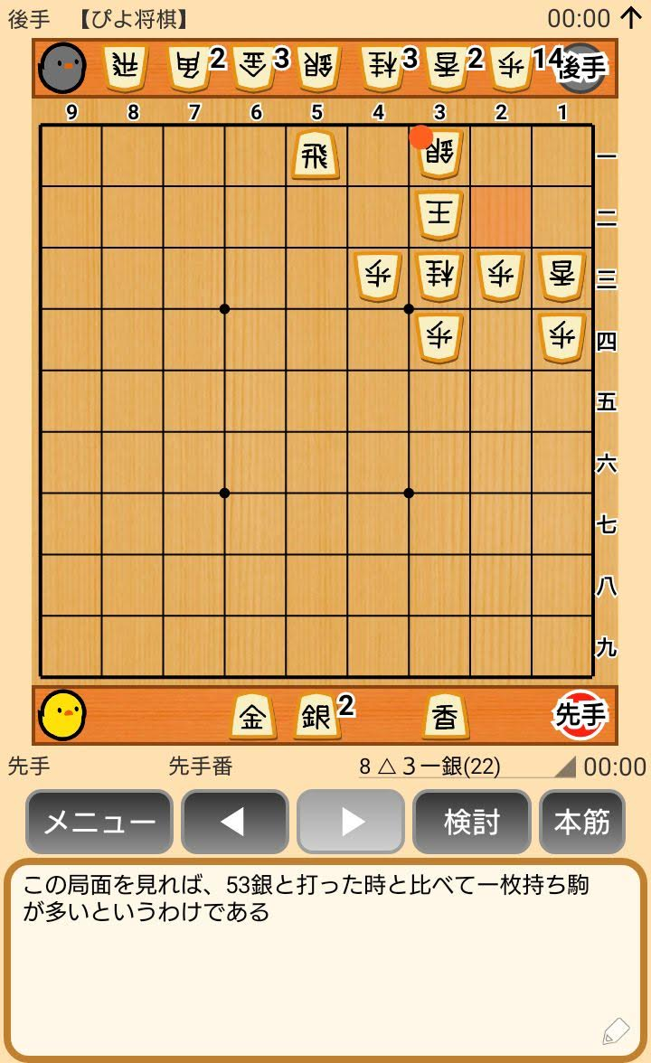 f:id:kisamoko:20191025175037j:plain