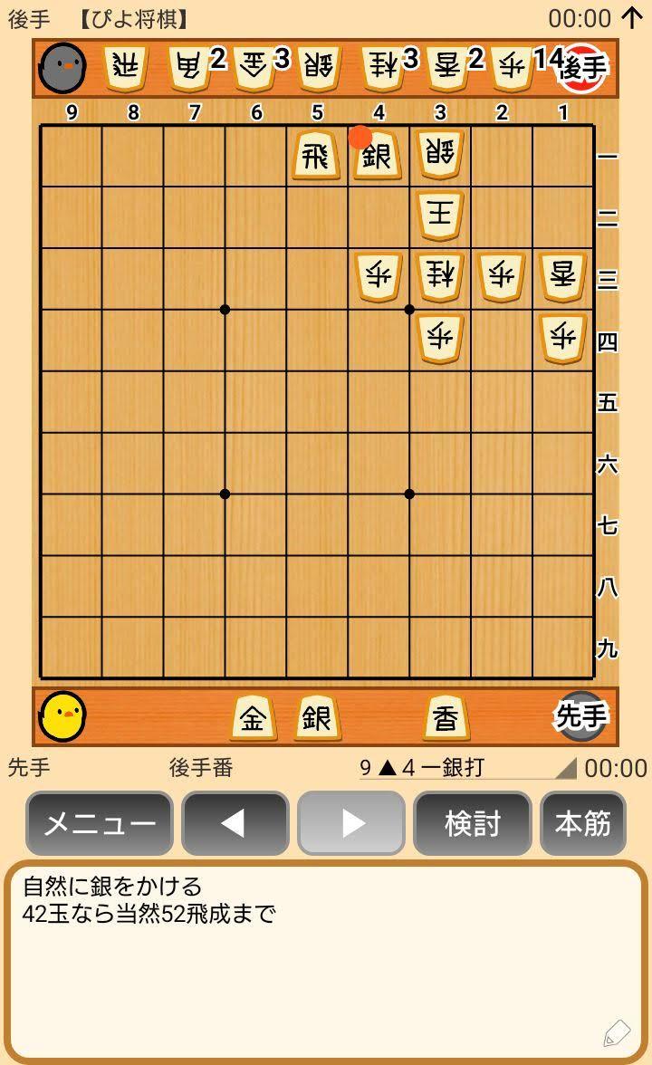 f:id:kisamoko:20191025175109j:plain