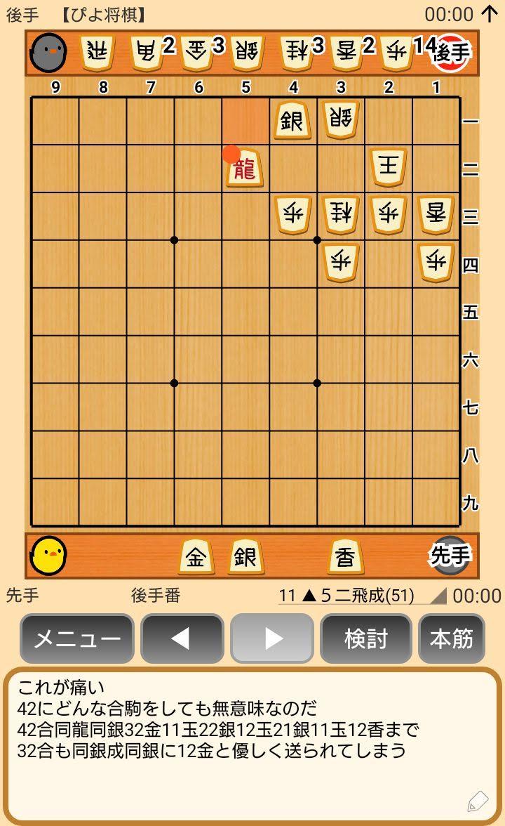 f:id:kisamoko:20191025175207j:plain
