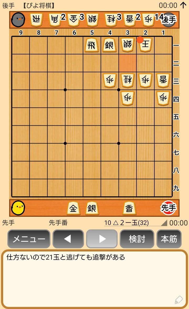 f:id:kisamoko:20191025175426j:plain